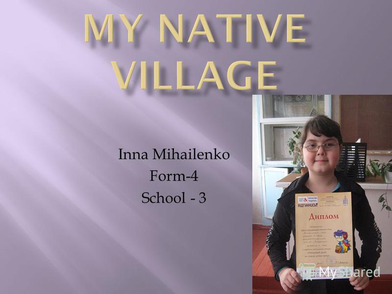 Inna Mihailenko Form-4 School - 3