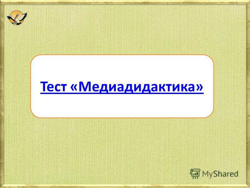 http://sun-shine-kz.ucoz.ru http://tat-anat.ucoz.ru http://goldina-myclas.ucoz.ru http://linda6035.ucoz.ru http://nachalkanosova.ucoz.ru