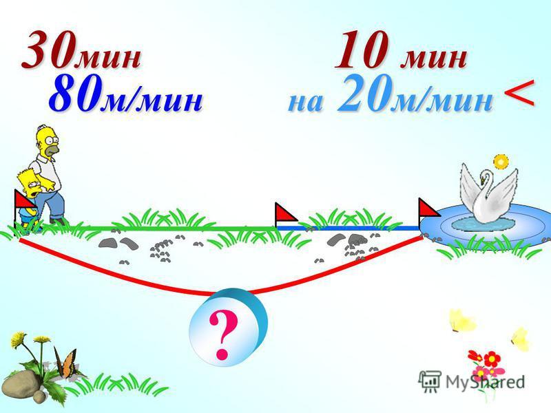 –5 –2 ( 3x –1–1 ) = –6x+2 –2–2 –1–1 -3 –5 ( 4x ) -12x +15 = -18x+17
