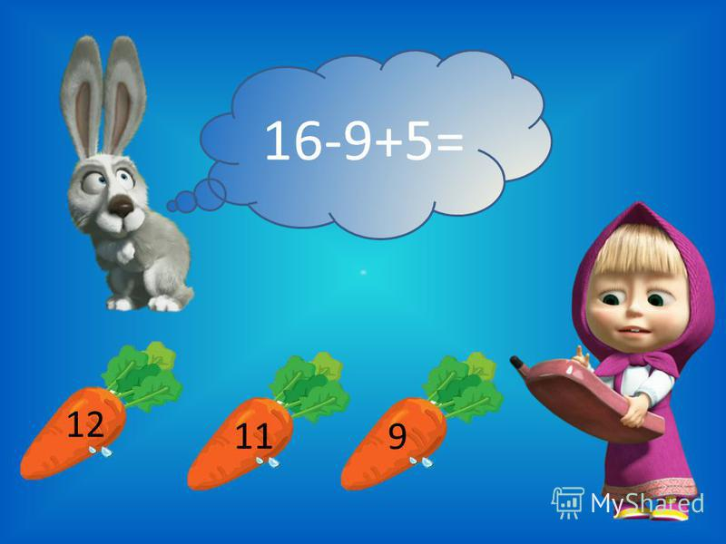 12-4+3= 7 11 9