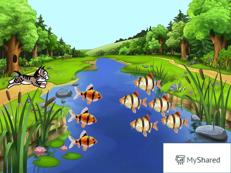 Восемь козлят на полянке играли. Пять из них к ручью убежали, А остальные под деревом ждали. Сколько козлят пить не хотят?