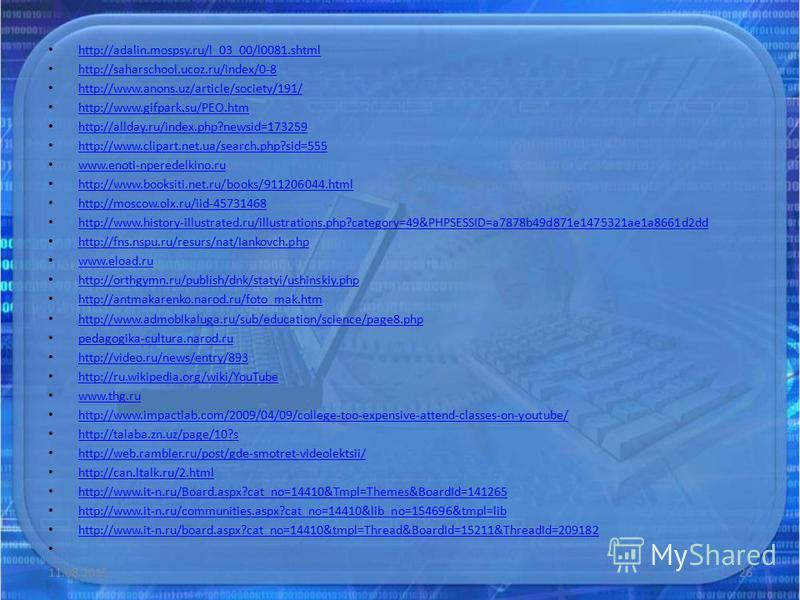 http://adalin.mospsy.ru/l_03_00/l0081. shtml http://saharschool.ucoz.ru/index/0-8 http://www.anons.uz/article/society/191/ http://www.gifpark.su/PEO.htm http://allday.ru/index.php?newsid=173259 http://www.clipart.net.ua/search.php?sid=555 www.enoti-n