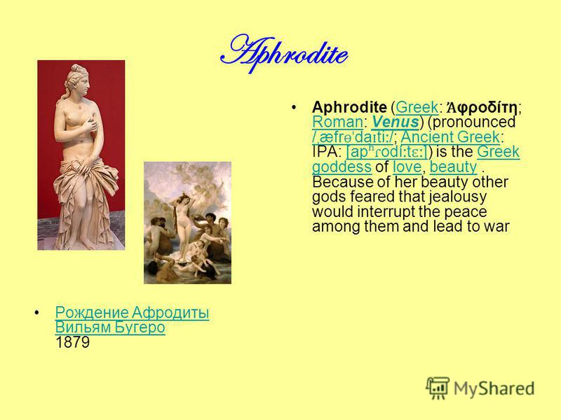 an analysis of the greek gods and goddesses Quizlet provides greek gods and goddesses activities, flashcards and games start learning today for free.