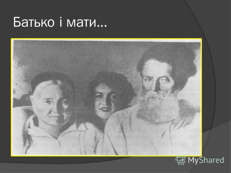 Довженкова хата