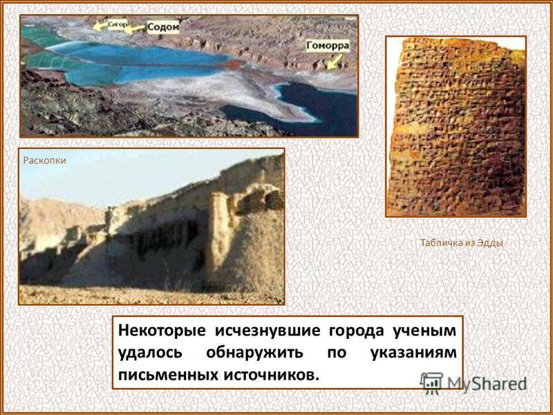 Внимание археологов всегда привлекают высокие земляные могильные насыпи, называемые курганами. Чашин курган