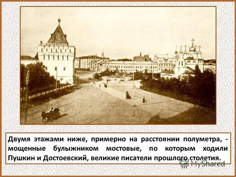 Верхний подземный этаж хранит следы разрушения города от Великой Отечественной войны 1941–1945 годов. Бегство фашистов из Новгорода Кукрыниксы, 1944 г.