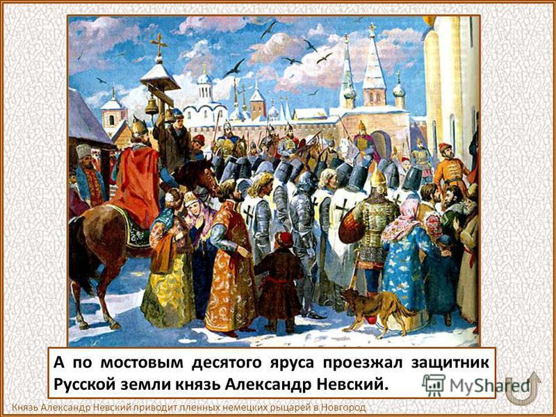 Пятый ярус-этаж запечатлел стук копыт конных гонцов, известивших новгородцев о победе на Куликовом поле. Победа на Куликовом поле. Миниатюра XVI века