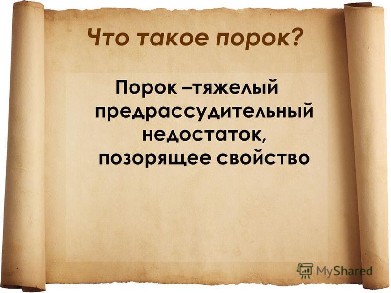 Жизнь моя в твоих руках / my life is in your hands lansere youtube.