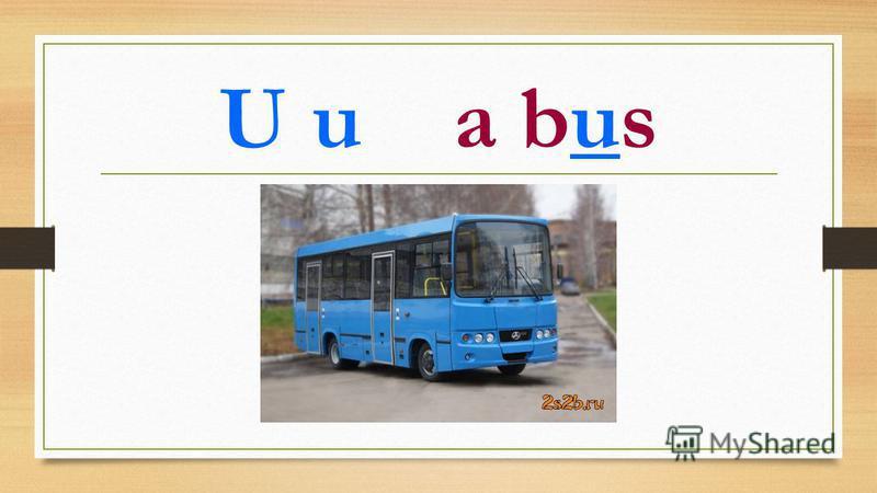U u a bus