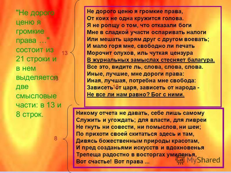 А.С. Пушкина