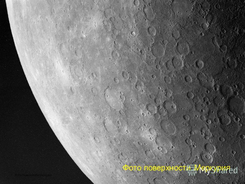 Фото поверхности Меркурия