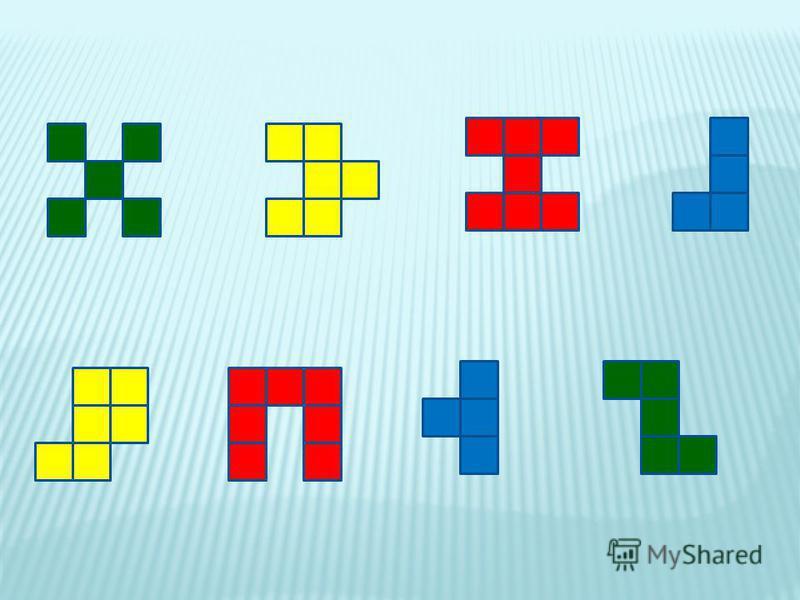 Найди фигуры, равные по площади, и закрась их одинаковым цветом: 6 квадратов – желтым, 4 – синим, 7 - красным
