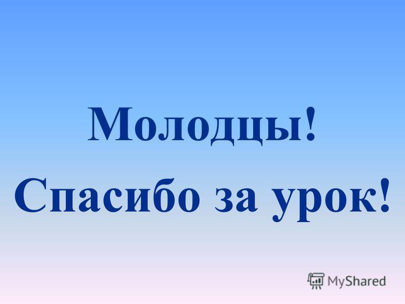 МЕДУНИЦА ГОРИЦВЕТ ВЕСЕННИЙ РЯБЧИК РУССКИЙ Не рвите нас!