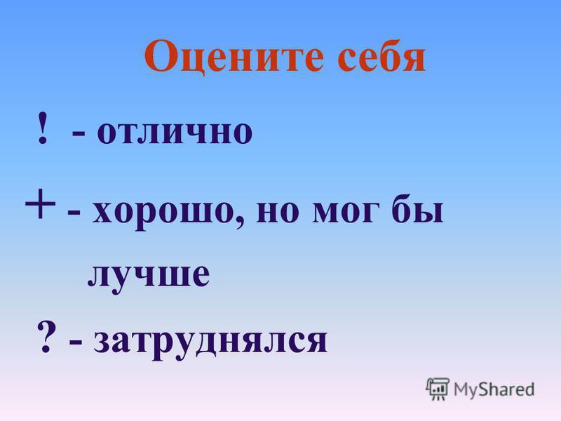 МЕДУНИЦА ГОРИЦВЕТ ВЕСЕННИЙ РЯБЧИК РУССКИЙ