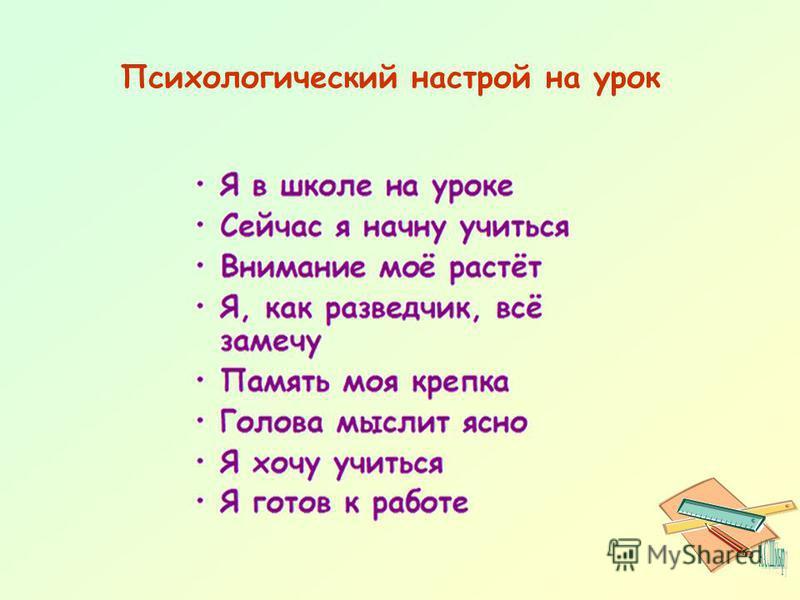 Учитель Барышева О.Н.