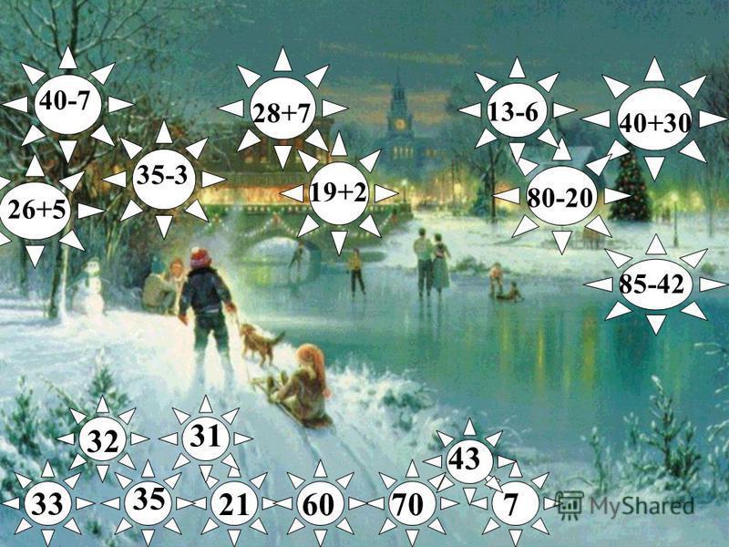 40-7 28+7 35-3 13-6 26+5 19+2 40+30 80-20 85-42 33 35 2160707 32 31 43