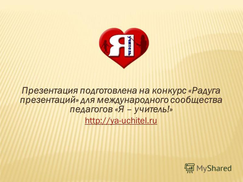 http://rudocs.exdat.com/docs/index-261912. html http://klin-demianovo.ru/http:/klin- demianovo.ru/analitika/23223/nashi-pokroviteli-svyatyie- voinyi-drakonobortsyi/ http://www.kimpim-krasnodar.ru/content/view/597/33/ http://moytext.ru/docs/index-1138