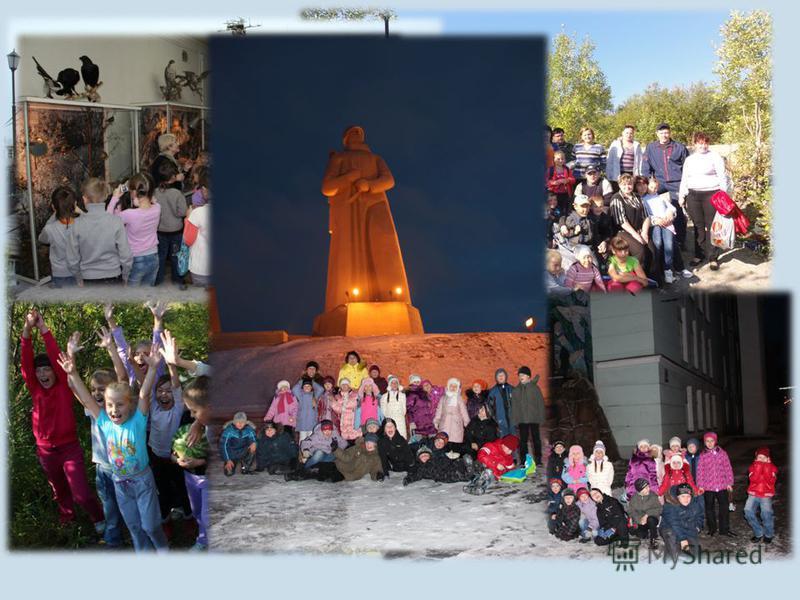 ТУРИСТСКО-КРАЕВЕДЧЕСКОЕ НАПРАВЛЕНИЕ туристические походы, экскурсии, беседы, творческие работы по изучению своего родного края