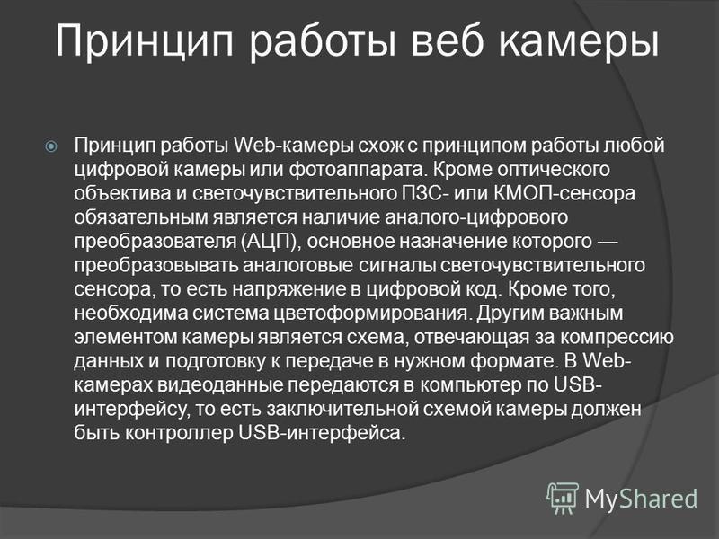 Рунетки - Видеочат и онлайн-секс с девушками - Runetki