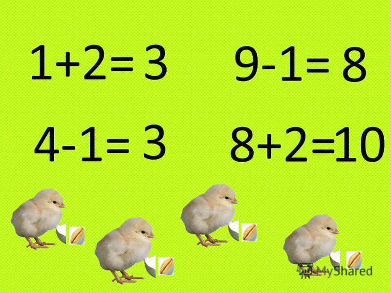 1+2= 4-1= 9-1= 8+2= 3 3 8 10