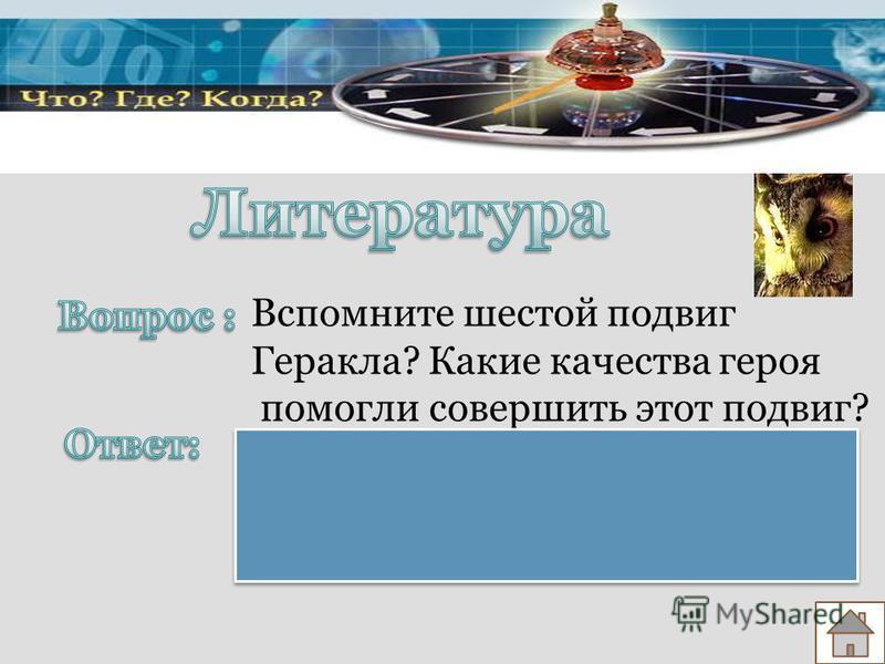 Вспомните название баллады М.Ю.Лермонтова. «Бородино», так как в нем рассказывается об исторических событиях. Оно пронизано авторскими чувствами любви к родине.