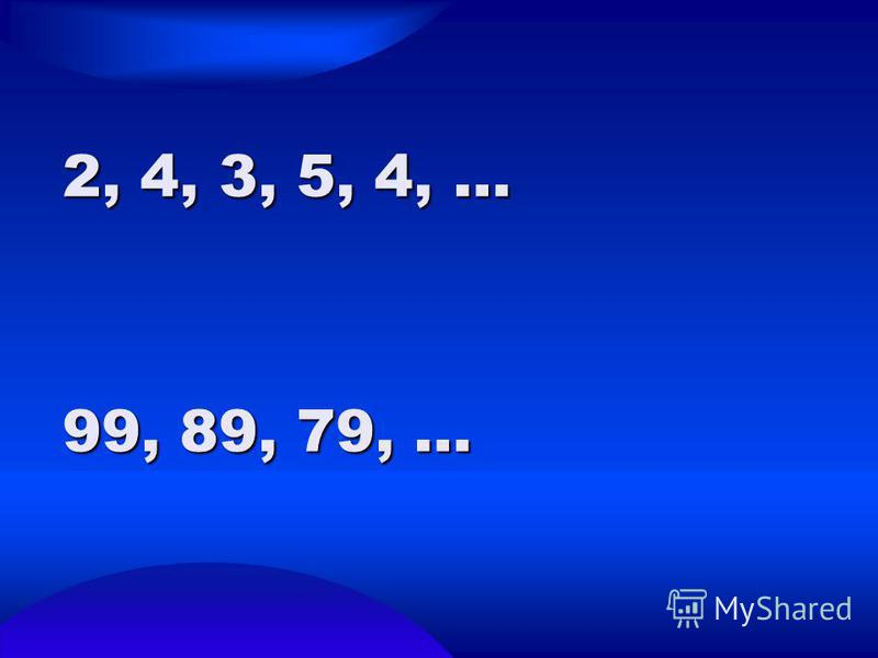 2, 4, 3, 5, 4, … 99, 89, 79, …