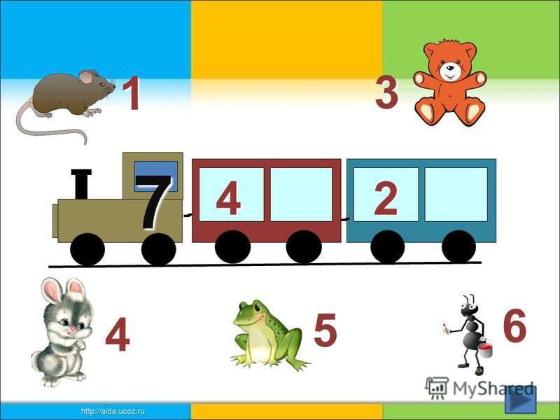 1 2 4 3 5 6 7 9 8 9 8 7 6 5 4 3 2 1 1 3 2 5 4 7 6 9 8 1 2 3 4 5 6 7 8 9 С помощью какого ряда можно посчитать предметы