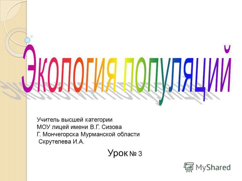 знакомства без регистрации бесплатно в мурманской области
