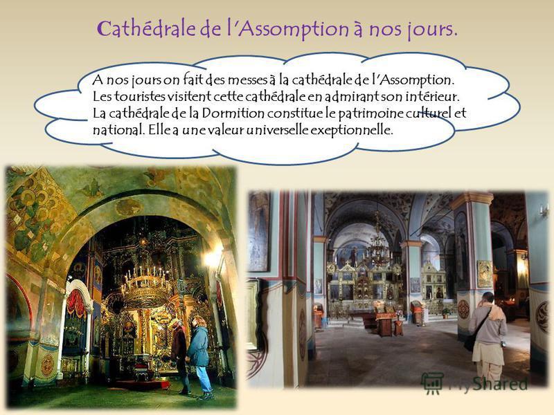 Luc Chrysoberges, patriarche de Constantinople envoya l'icône comme cadeau au grand-duc Youri Dolgorouki de Kiev vers 1131. La belle image convoitée par le fils de Iouri fut placée dans le monastère Mejihirski jusqu'à ce qu'Andreï Bogolioubski la por