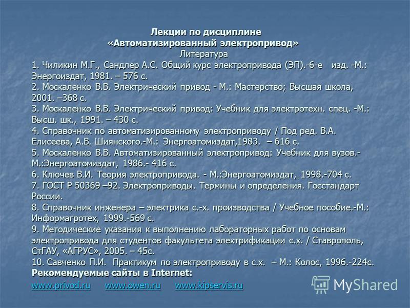 Http://ager-Meillier.com/pdf/download-Colloquium-Topological-Insulators.html