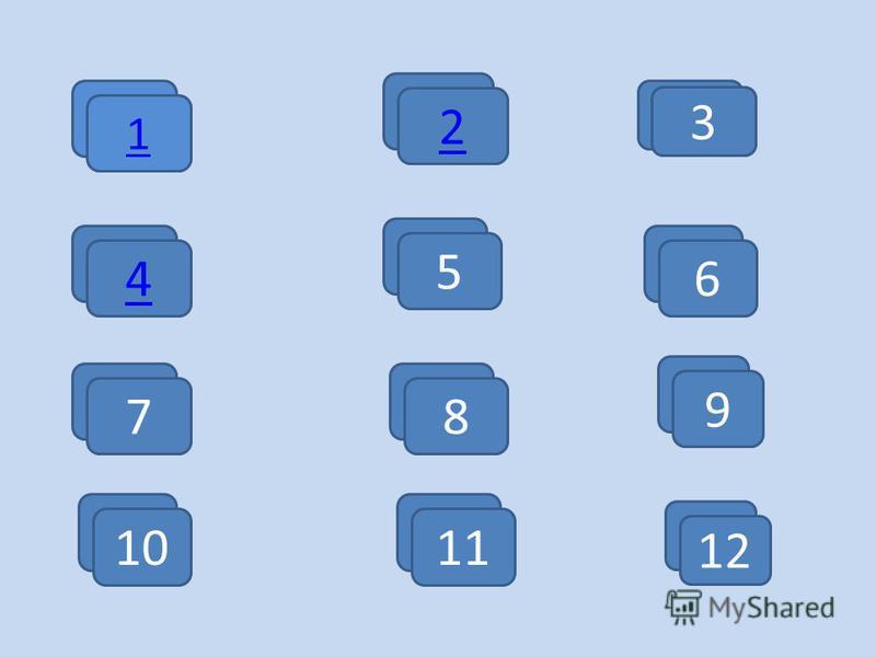 1 2 3 4 5 6 78 9 1011 12 1 2 3 4 5 6 78 9 1011 12
