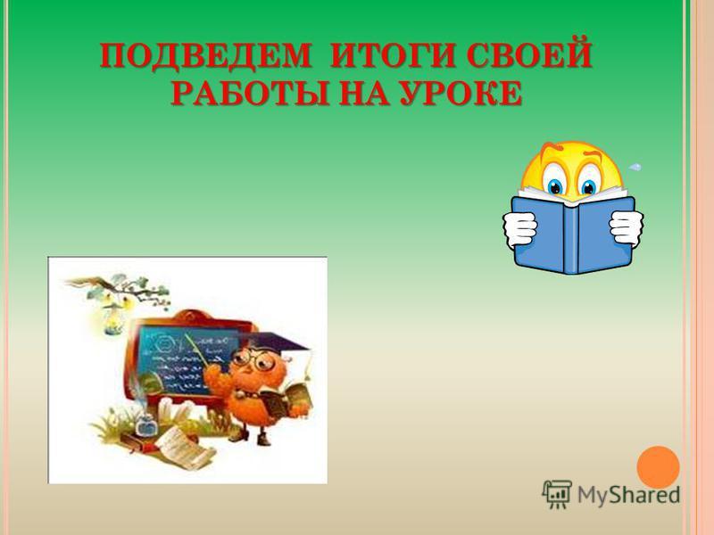 С ТАНЦИЯ « Ш КОЛЬНАЯ »