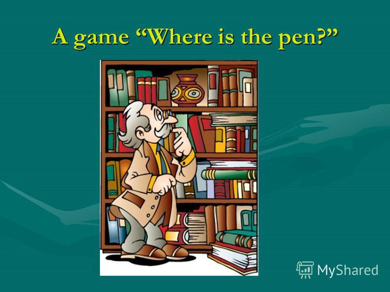 A game Where is the pen?