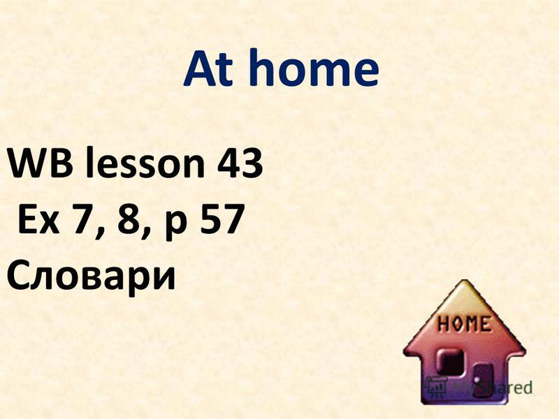At home WB lesson 43 Ex 7, 8, p 57 Словари