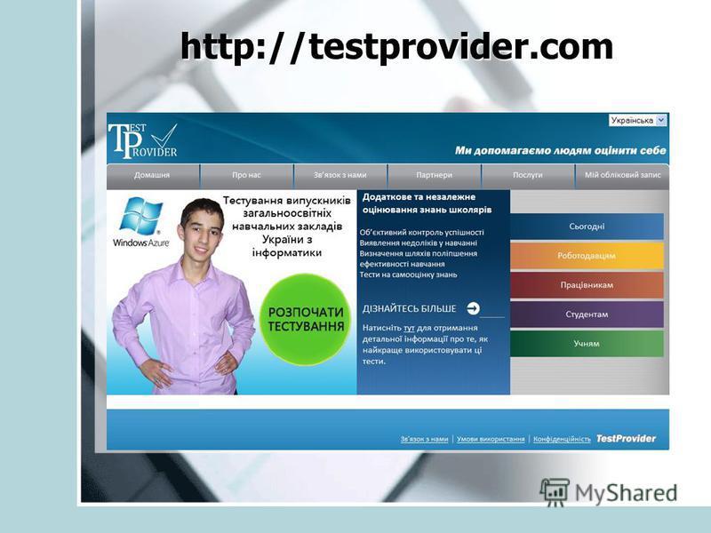 http://testprovider.com