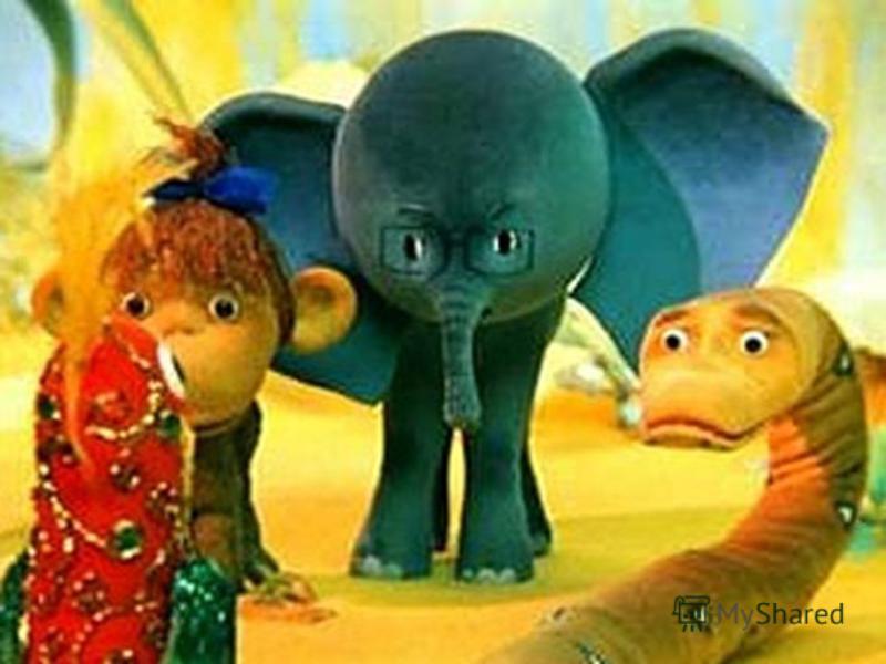 В характере персонажей мультфильма, а это - Попугай, Мартышка, Слоненок, Удав, наглядно прописаны различные типовые особенности. Несомненно, эти типы собирательные и не предполагают буквального переноса образов данных героев на реальных детей.