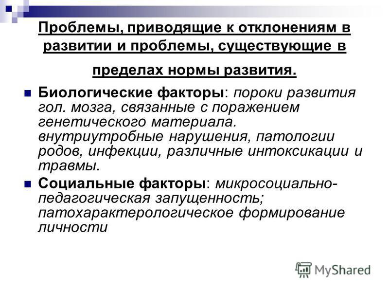 Гдз литературное чтение 3 класс васильева л.с