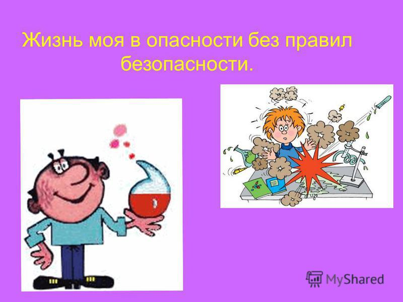 5. ВЫ готовы к ИССЛЕДОВАТЕЛЬСКОЙ работе!!!