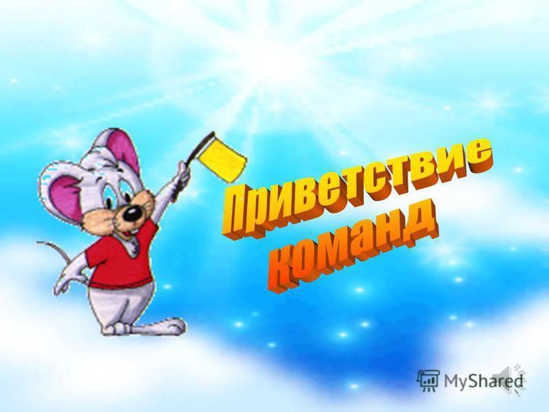 Сегодня в России: количество ПК – 21 млн. штук; число пользователей Интернет - 22 млн человек.