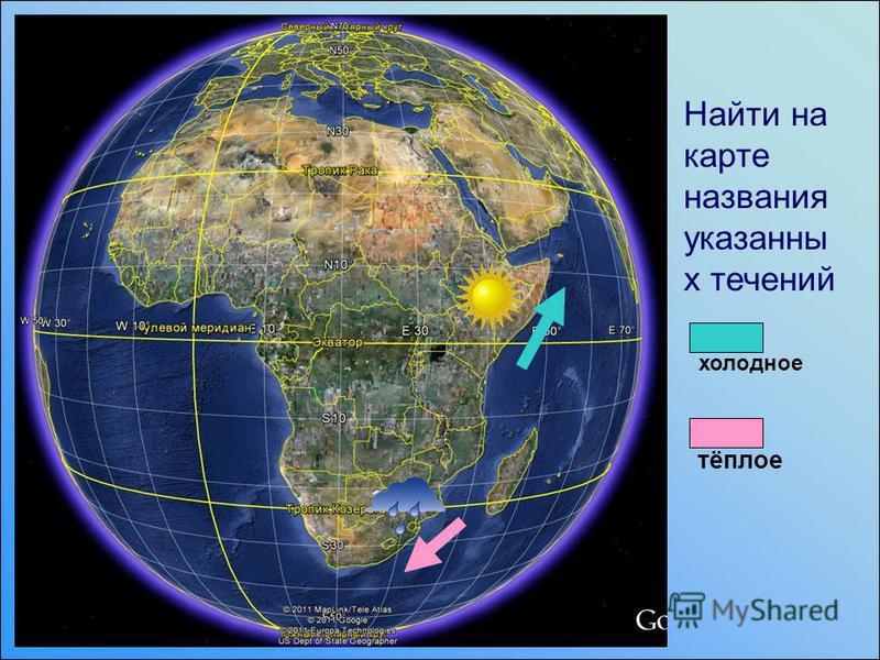 Почему районе экватора (экваториального климатического пояса) регулярно выпадают осадки?