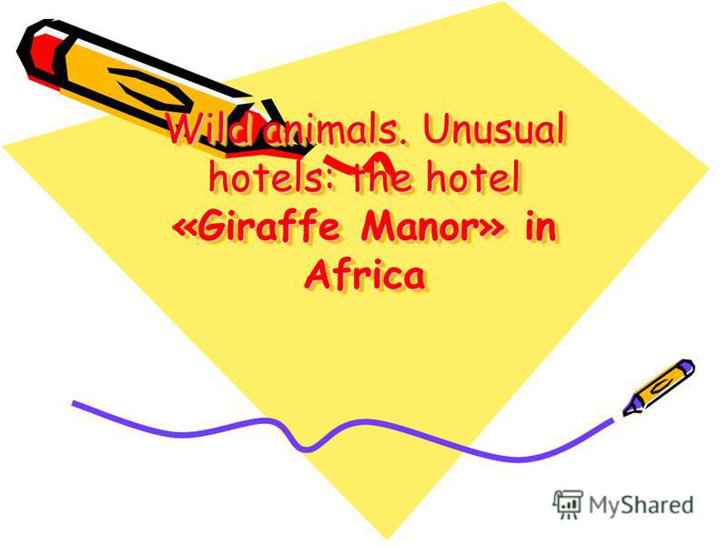 Wild animals. Unusual hotels: the hotel «Giraffe Manor» in Africa