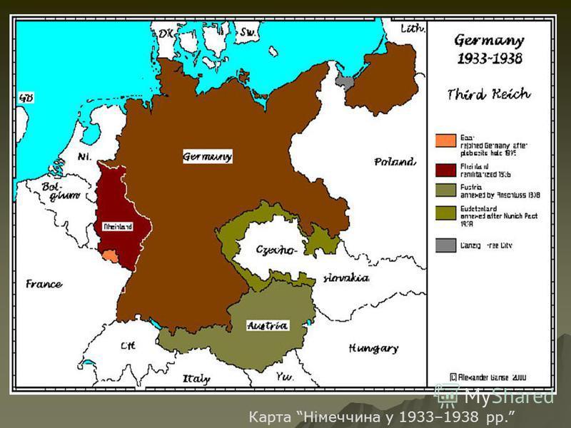 Карта Німеччина у 1933–1938 рр.
