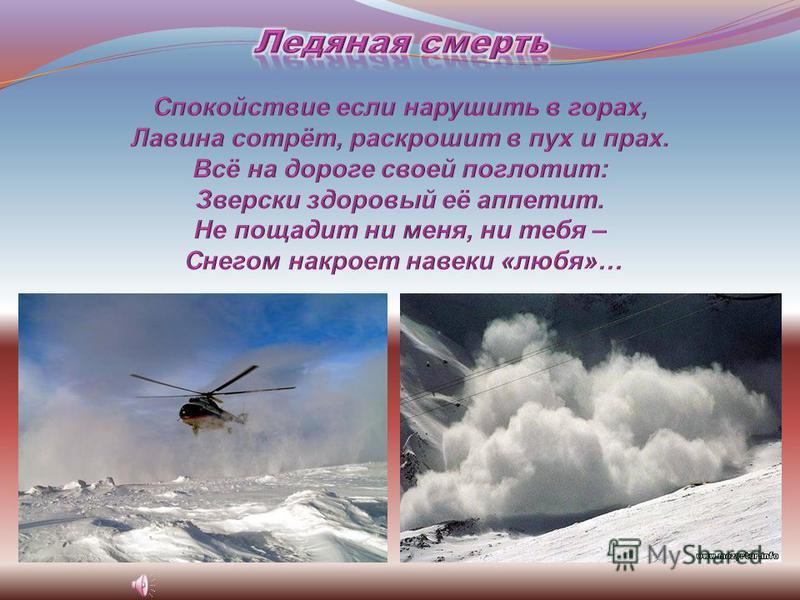 Кировск – самый спортивный город в Мурманской области, важнейший горнолыжный центр на северо-западе России. С 1987 года Кировск стал центром фристайла страны, а с 1990 – базой лыжного отдыха и олимпийской подготовки по фристайлу.