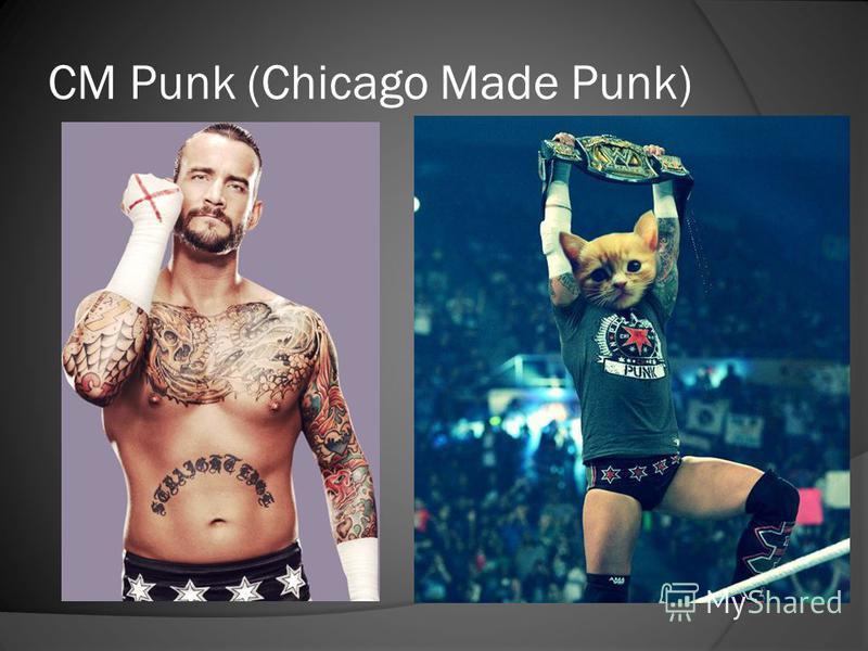 СМ Punk (Chicago Made Punk)
