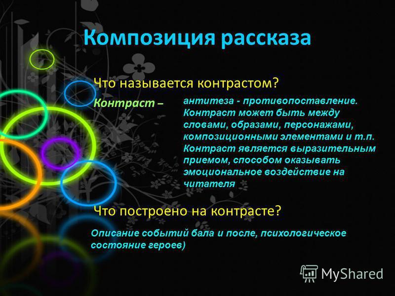 …Толстой рассказал нам о русской жизни столько же, сколько остальная наша литература М.Горький