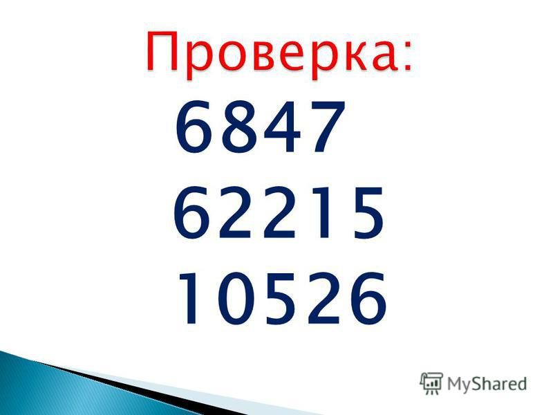 6847 62215 10526