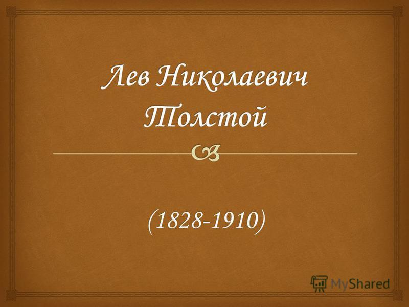(1828-1910) (1828-1910)