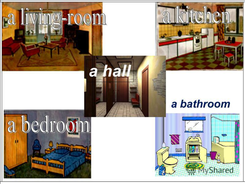 a hall a bathroom
