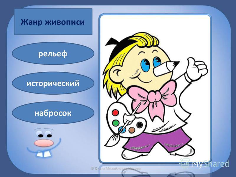 © Ольга Михайловна Носова силуэт Жанр живописи архитектура бытовой