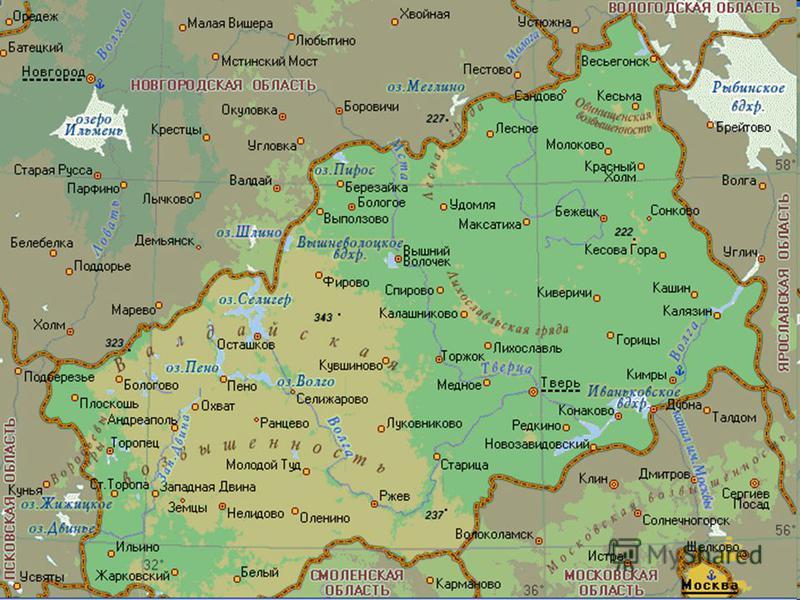 знакомства кимры и кимрский район без регистрации